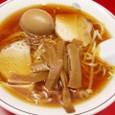 『漢珍亭』 ラーメン+味付け玉子
